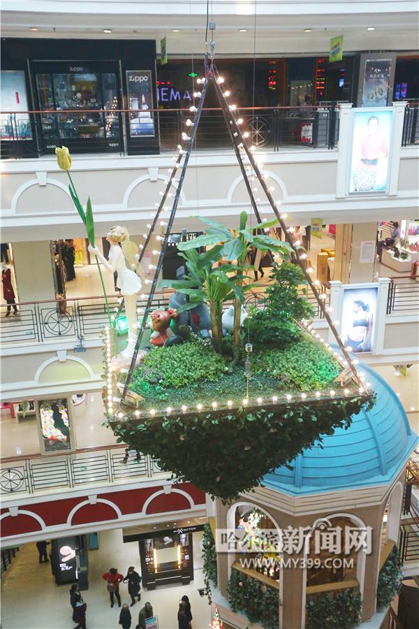 昨日,在道里区某商场内,一组小型空中园艺景观亮相.