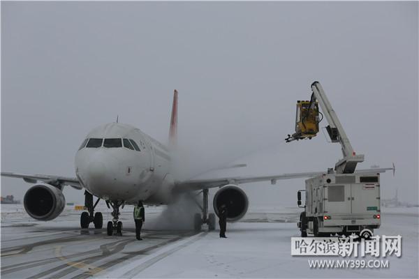 哈尔滨机场昼夜清冰雪确保航班正常