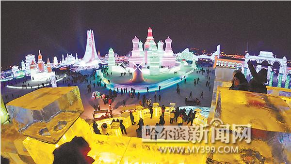 第32届中国·哈尔滨国际冰雪节开幕式现场.图片