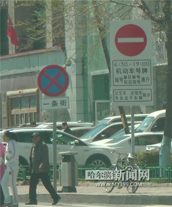红旗大街海河东路交口今起禁止左转