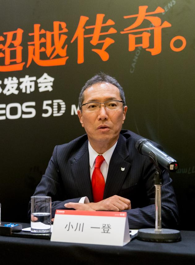 佳能(中国)有限公司执行副总裁小川一登
