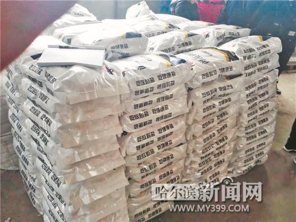 嫌疑人用工业盐制假哈尔滨警方斩断假盐产销链条图片