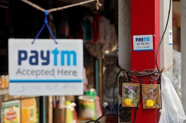 印度数字支付公司Paytm