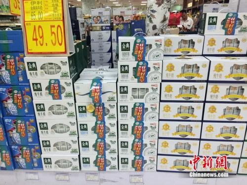 资料图:北京市一家超市正在进行牛奶促销活动。中新网</a> <p align=