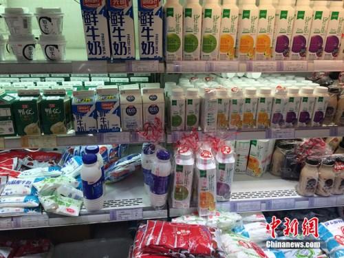 资料图:北京市一家超市销售的牛奶。中新网</a> <p align=