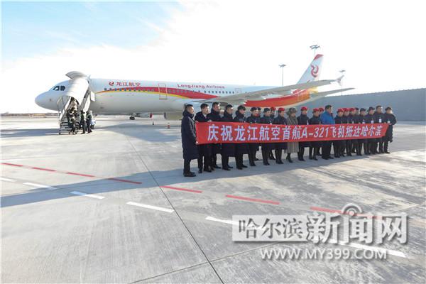 预计2月1日开始哈尔滨—合肥—珠海航线运营