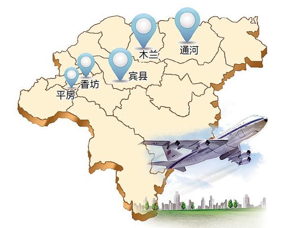 我省规划建设齐齐哈尔,牡丹江,伊春等地区若干个通用航空旅游小镇.