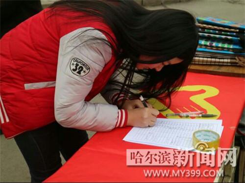 哈尔滨学院青年志愿者开展 衣 衣 爱 爱心捐衣公益活动