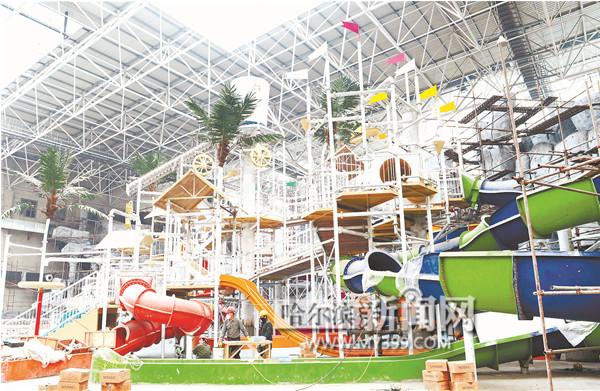 在松花江避暑城哈尔滨波塞冬海洋王国项目