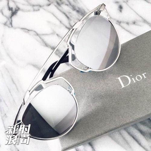 Dior so real墨镜