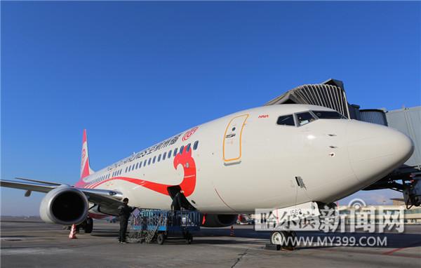 福州航空第五架飞机入驻冰城开通哈尔滨—宜昌—海口