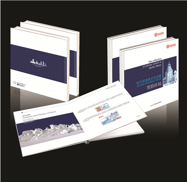 包装 包装设计 设计 600_582