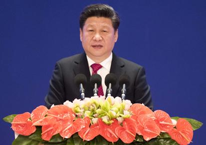 1月16日,亚洲基础设施投资银行开业仪式在北京举行。国家主席习近平出席开业仪式并致辞。 新华社记者李学仁摄