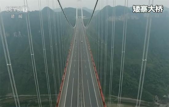 湘西矮寨特大悬索桥