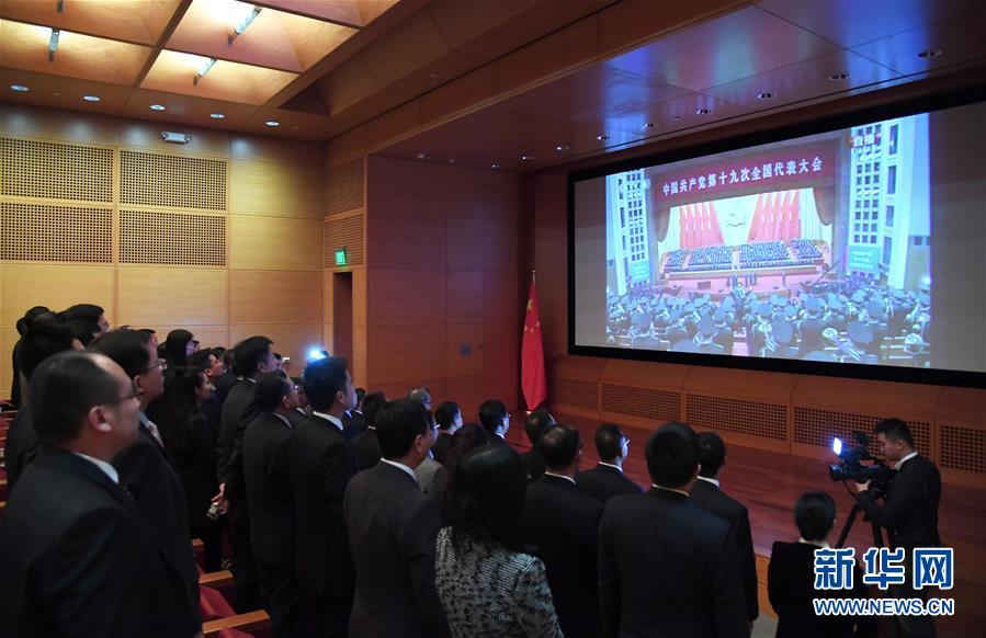 (十九大·图文互动)(2)十九大牵动我们的心——我驻外工作人员、海外华侨华人、留学生关注中共十九大开幕