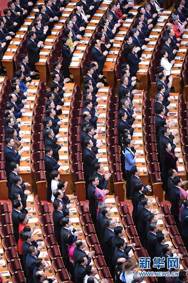 10月24日,中国共产党第十九次全国代表大会在北京人民大会堂举行闭幕会。这是大会会场。 新华社记者 张领 摄