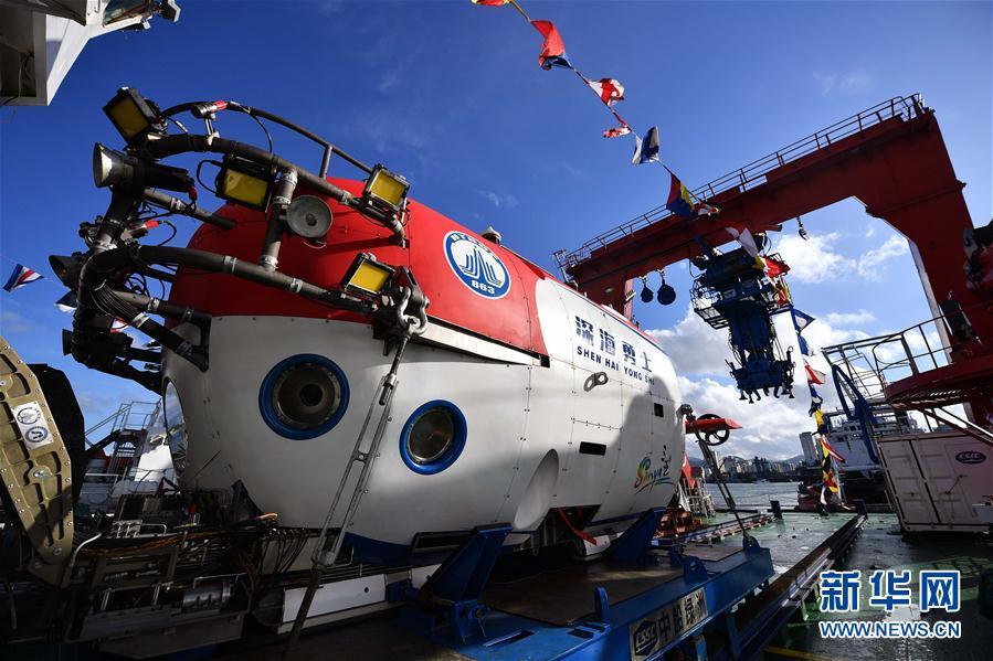 """(科技)(1)我国成功完成""""深海勇士""""号载人深潜试验"""
