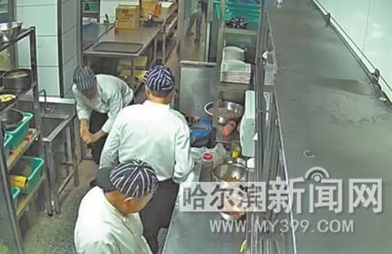 哈市创新食品安全监管手段 饭店后厨可直播 超市现场测农残