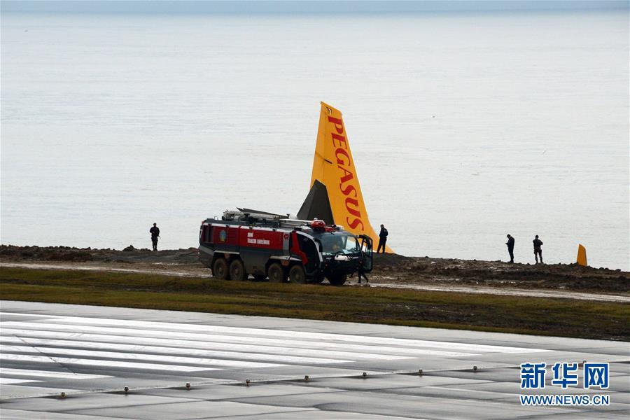 (国际)(5)土耳其一架客机降落时滑出跑道险些坠海
