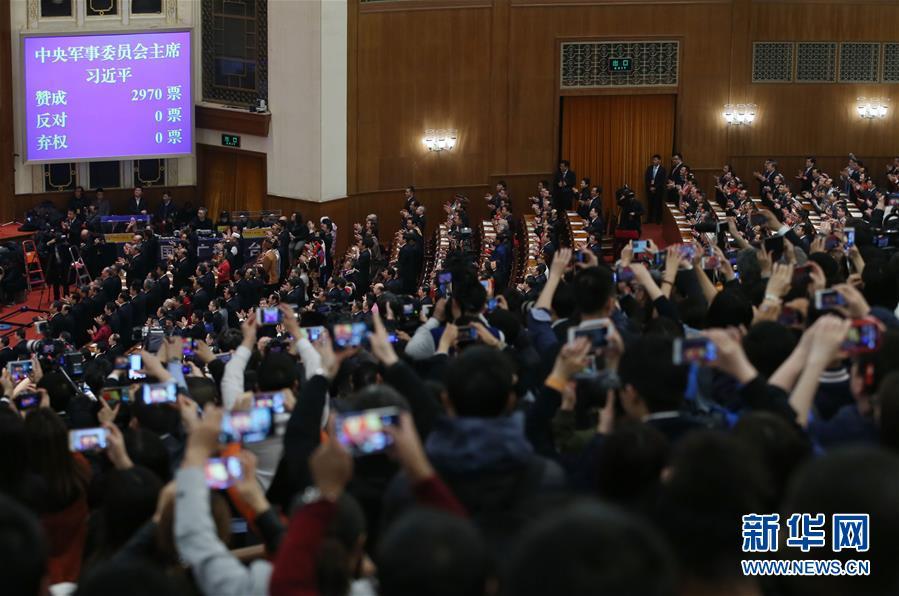 (两会)(2)习近平全票当选为国家主席、中央军委主席