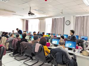 计算机研究会
