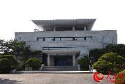 """即将举行本次朝韩首脑会晤的""""和平之家"""""""