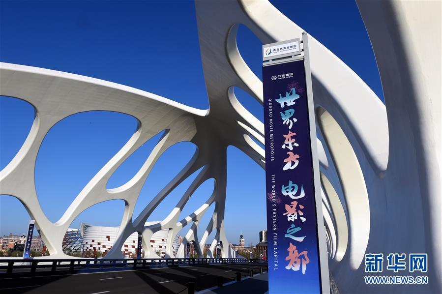 (新华全媒头条·图文互动)(4)百年老城诠释时代内涵 别样青岛拥抱上合峰会