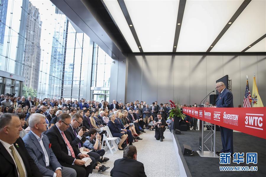 (国际)(1)纽约世贸中心三号楼正式启用
