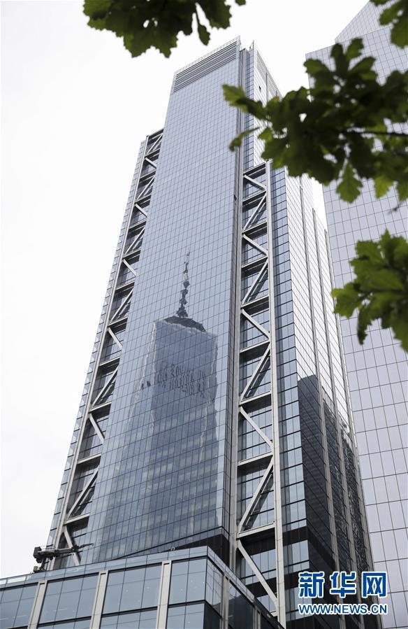 (国际)(2)纽约世贸中心三号楼正式启用