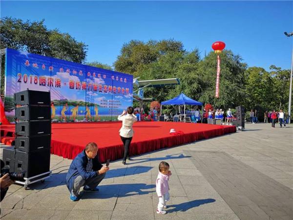 """悦享健康""""为主题的""""第六届哈尔滨•香坊生态养生文化节"""""""