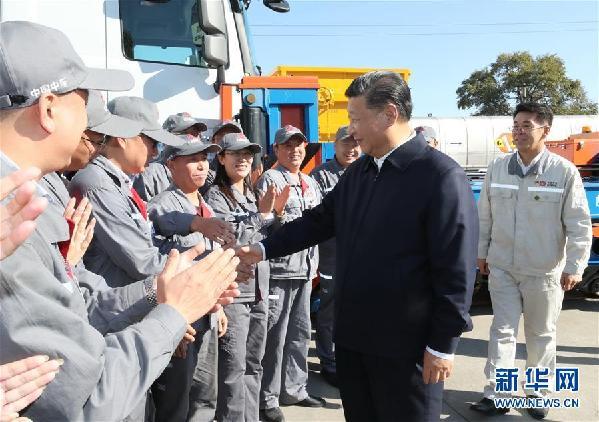 (时政)(9)习近平在东北三省考察并主持召开深入推进东北振兴座谈会