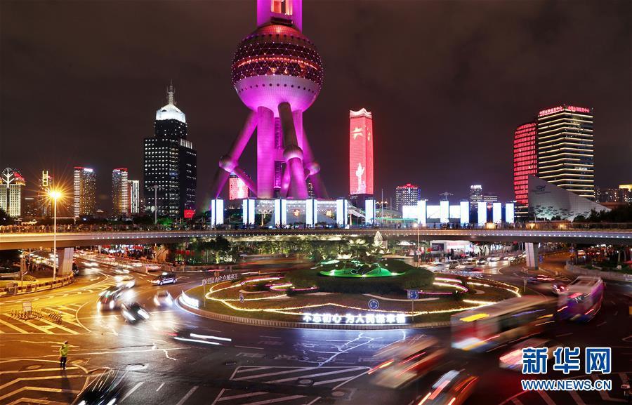 """(新华全媒头条·图文互动)(1)倒计时一个月!首届进口博览会见证中国开放""""接力赛"""""""