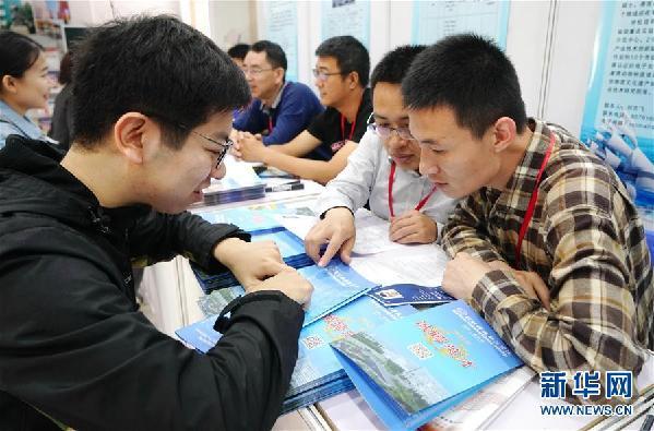 """(新华全媒头条·图文互动)(4)""""我们对中国经济的前景是乐观的""""——当前中国改革发展述评之一"""