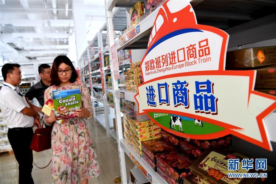(新华全媒头条·改革篇·图文互动)(3)坚定不移将改革进行到底——当前中国改革发展述评之二