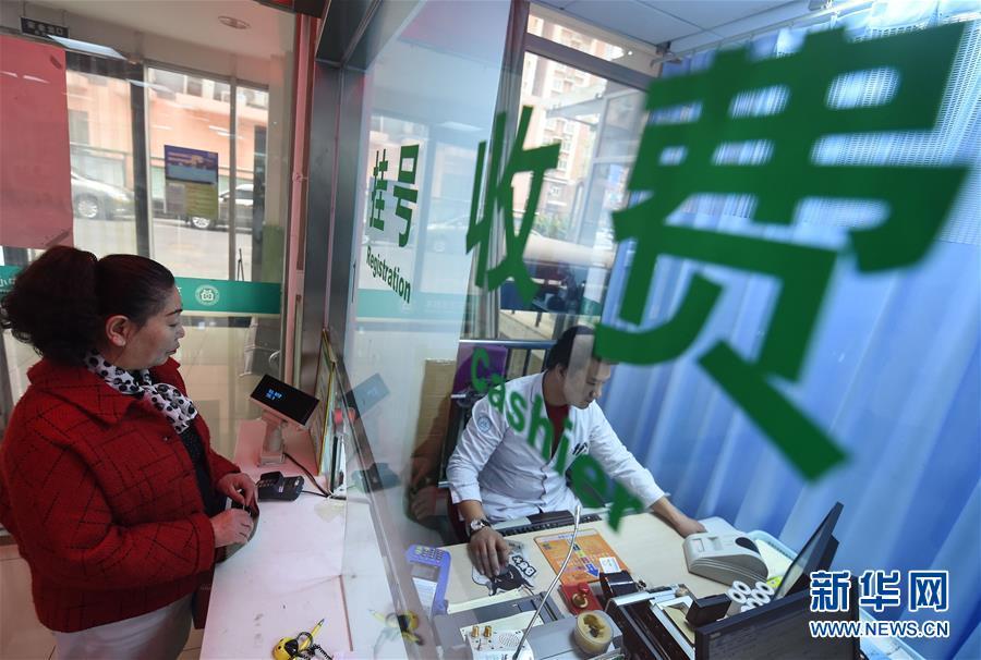 (新华全媒头条·改革篇·图文互动)(6)坚定不移将改革进行到底——当前中国改革发展述评之二