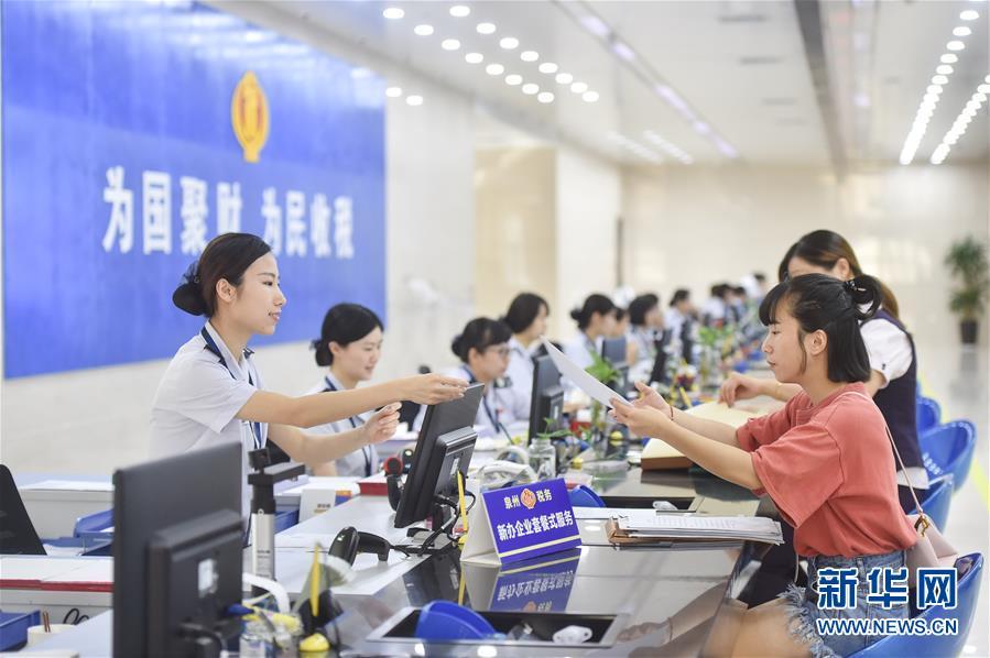 (新华全媒头条·改革篇·图文互动)(9)坚定不移将改革进行到底——当前中国改革发展述评之二