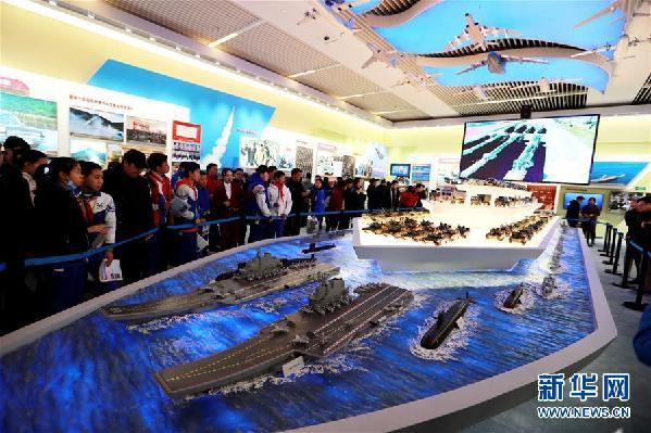 """(社会)(1)""""伟大的变革——庆祝改革开放40周年大型展览""""累计参观人数突破百万"""
