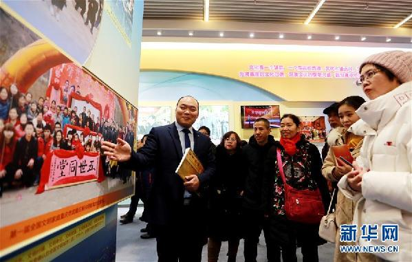 """(社会)(2)""""伟大的变革——庆祝改革开放40周年大型展览""""累计参观人数突破百万"""