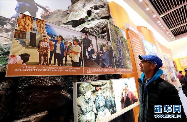 """(社会)(4)""""伟大的变革——庆祝改革开放40周年大型展览""""累计参观人数突破百万"""