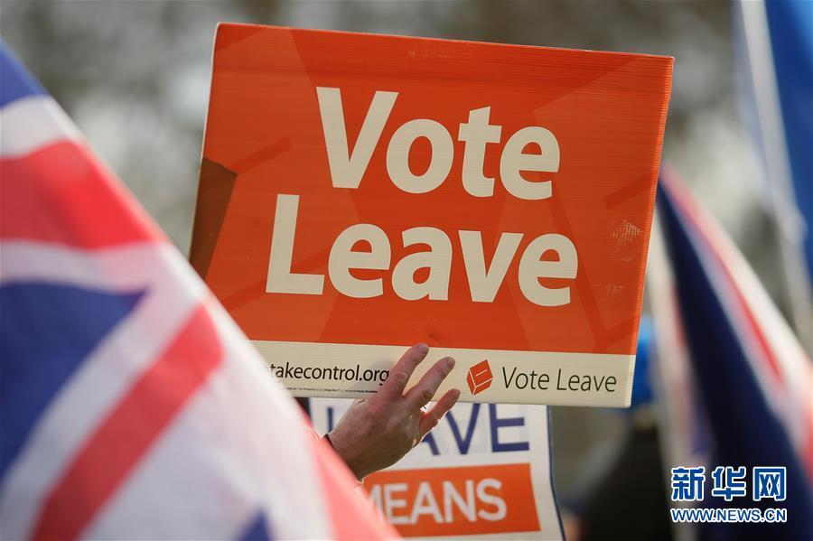 "(XHDW)(3)英国议会将于下周就""脱欧""协议举行投票"