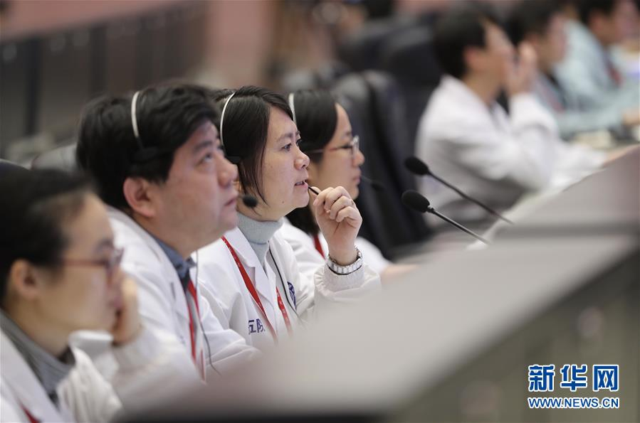 (科技)(3)嫦娥四号任务圆满成功