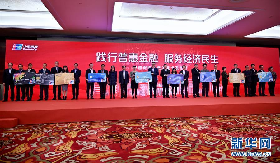 (新华全媒头条·图文互动)(5)首超90万亿元!中国经济交出稳中有进成绩单