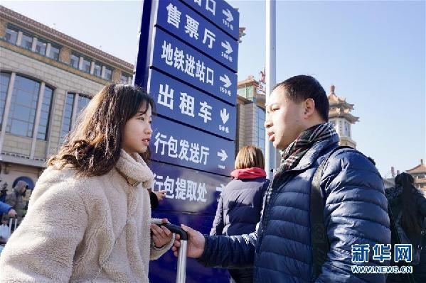 """(七乐无穷·春节·图文互动)(2)亲情在 哪儿都是家——""""宅家""""之乐"""