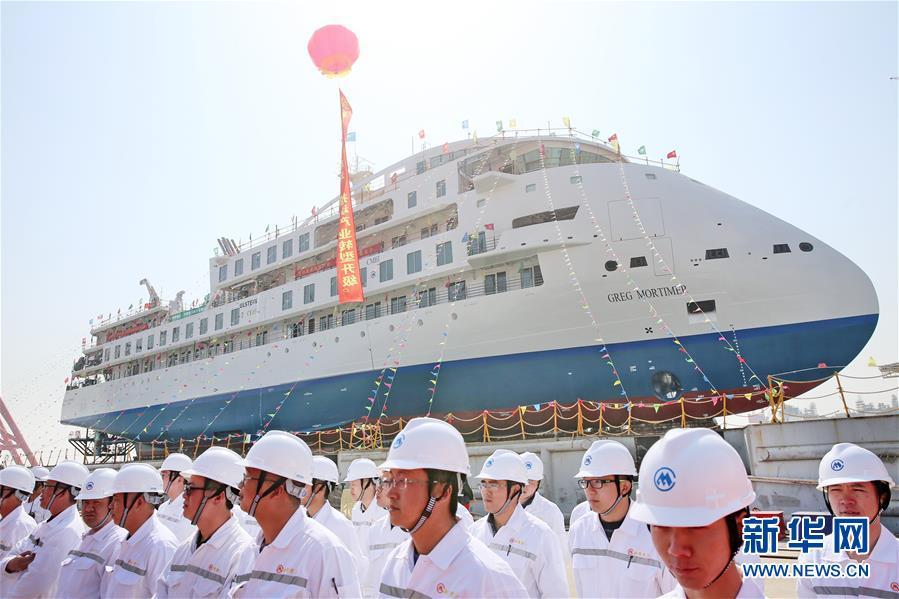 #(图文互动)(2)首艘国产极地探险邮轮在江苏海门顺利下水