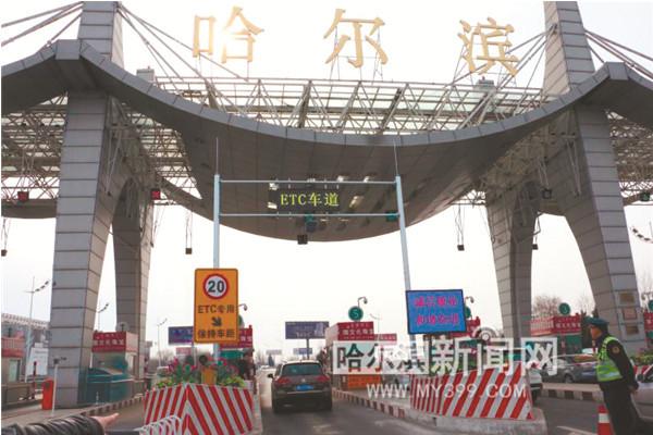 机场高速开通ETC专用道