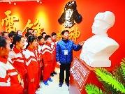 中华民族坚毅前行的强大精神动力