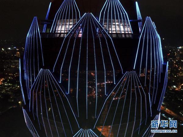 通讯:映月莲花别样明——探访竣工在即的科伦坡莲花电视塔