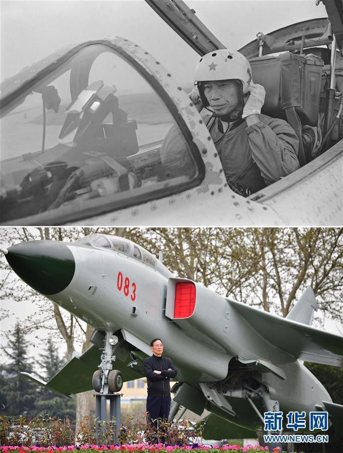 (新华全媒头条·图文互动)(2)试飞60年 铺就中国通天路