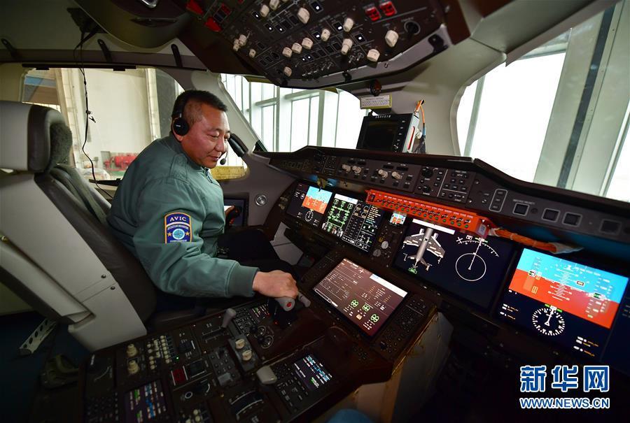 (新华全媒头条·图文互动)(4)试飞60年 铺就中国通天路