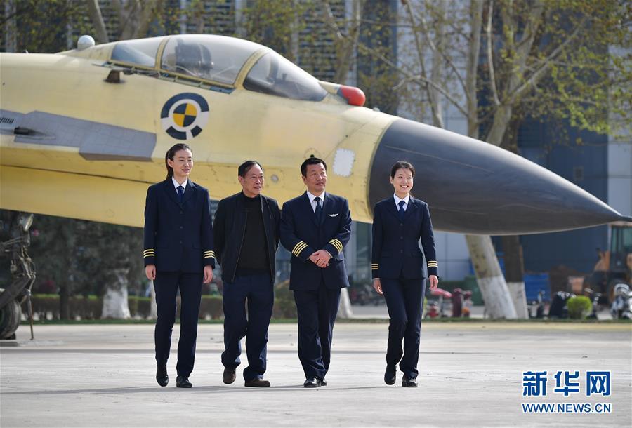 (新华全媒头条·图文互动)(5)试飞60年 铺就中国通天路